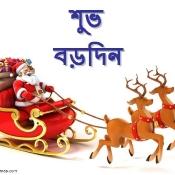 আজ বড়দিন: শান্তিরাজ মহাপ্রভু যীশু খ্রিস্টের জন্মদিন : পৌল সাহা