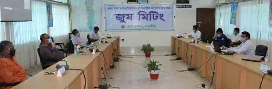 জেলা দুর্যোগ ব্যবস্থাপনা কমিটির জুম মিটিং