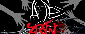 বাংলাদেশ মহিলা পরিষদ: জুন মাসে দেশে ধর্ষণের শিকার ১০১ জন নারী ও কন্যাশিশু
