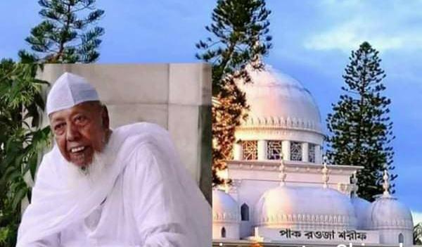 নলতা পাক রওজা শরীফের খাদেম আলহাজ্জ মৌলভী আনসারউদ্দিন আহম্মেদ  আর নেই