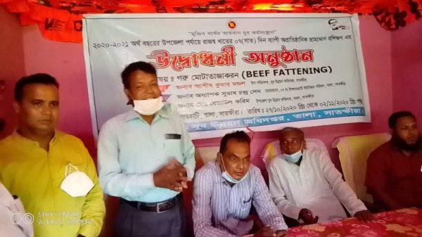 তালায় আলোক সংস্থার আয়োজনে গরু মোটাতাজা করনে প্রশিক্ষন কেন্দ্র উদ্বোধন