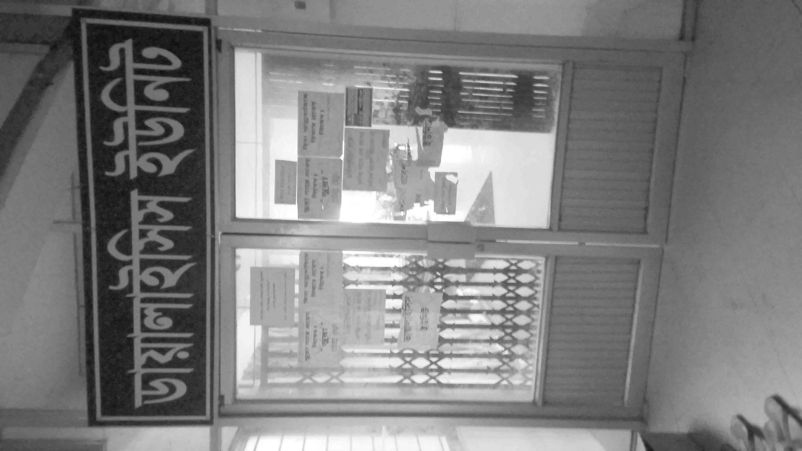 সাতক্ষীরা মেডিকেল কলেজ হাসপাতালে ডায়ালাইসিস বিভাগের যন্ত্রপাতির টেন্ডার পাশ হলেও হয়নি ওয়ার্ক অর্ডার