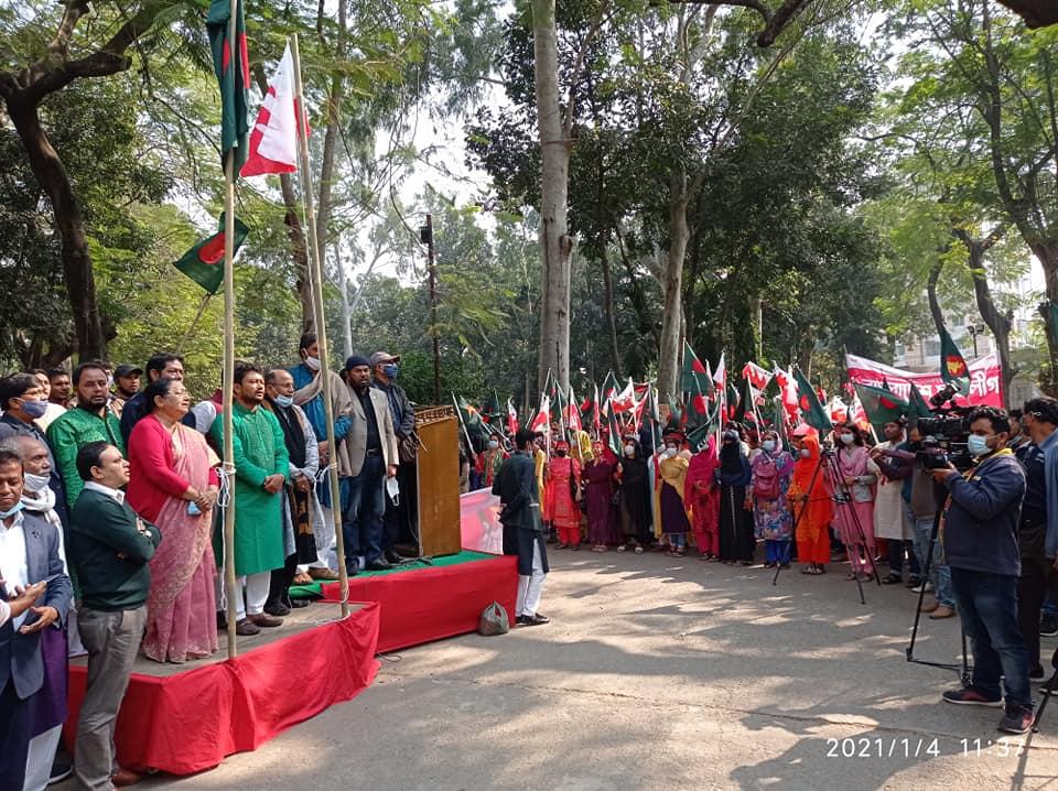 ৭৩তম প্রতিষ্ঠাবার্ষিকী উপলক্ষে বাংলাদেশ ছাত্রলীগের (জাসদ) সমাবেশ ও বর্নাঢ্য র্যালি অনুষ্ঠিত
