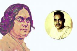 সজনীকান্ত দাসের 'নজরুল'